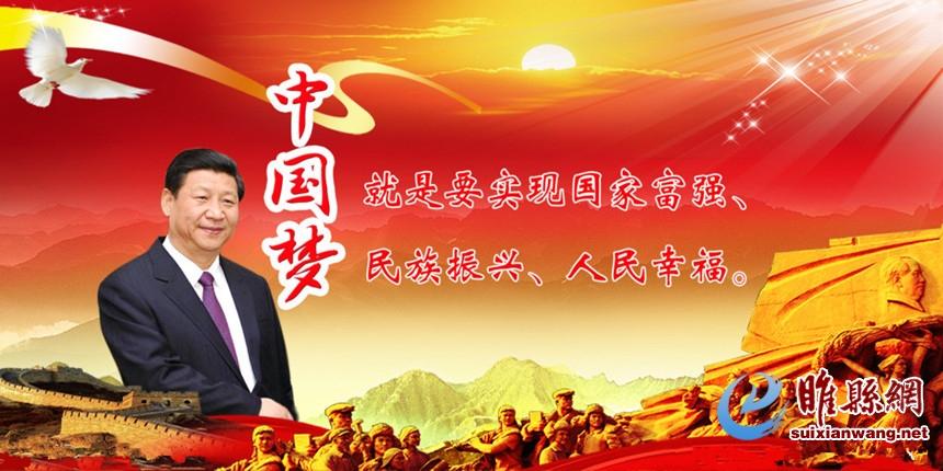这是在实现中国梦的过程中一个具有重大意义的阶段性目标,是我们现在