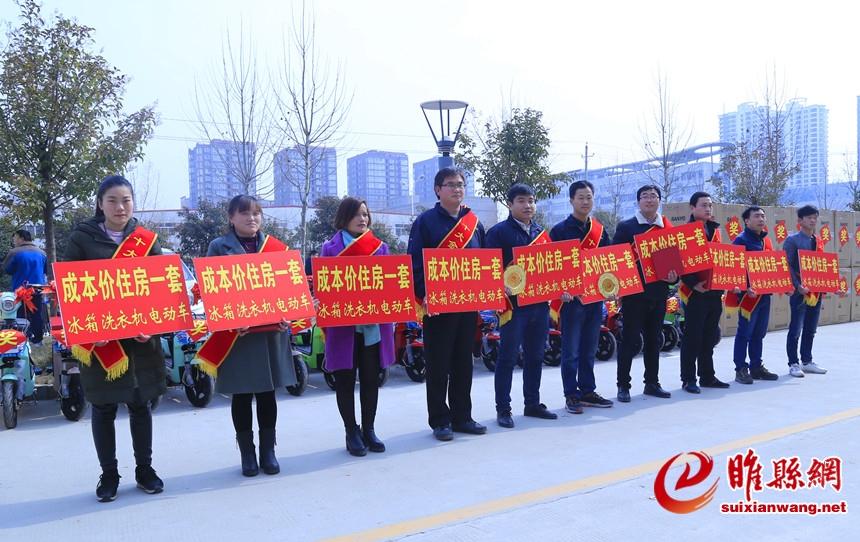 睢县经济总量_睢县北湖公园图片