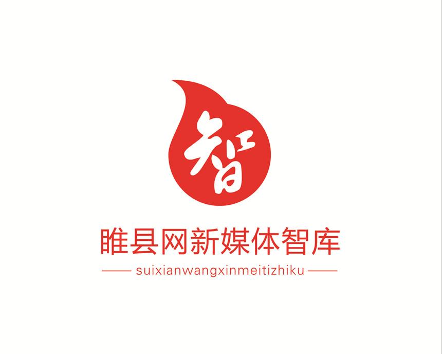 <a href=http://www.suixianwang.net/ target=_blank class=infotextkey>睢县网</a>新媒体智库_副本.jpg