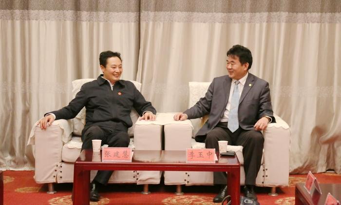 市长张建慧会见中国皮革协会理事长李玉中一行