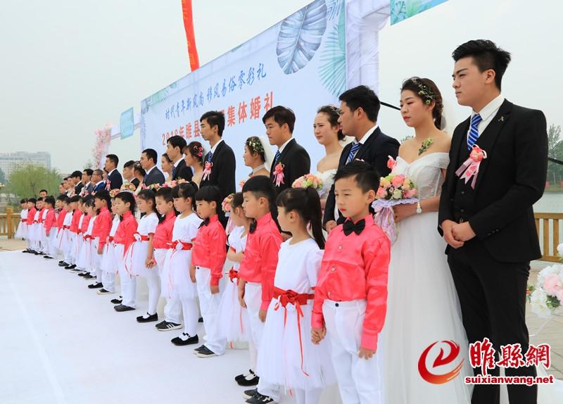 新时代新青年新风尚 睢县举办第二届集体婚礼
