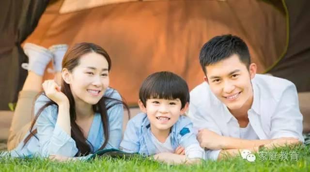 最好的家庭教育,就是把爱与规矩同时教给孩子