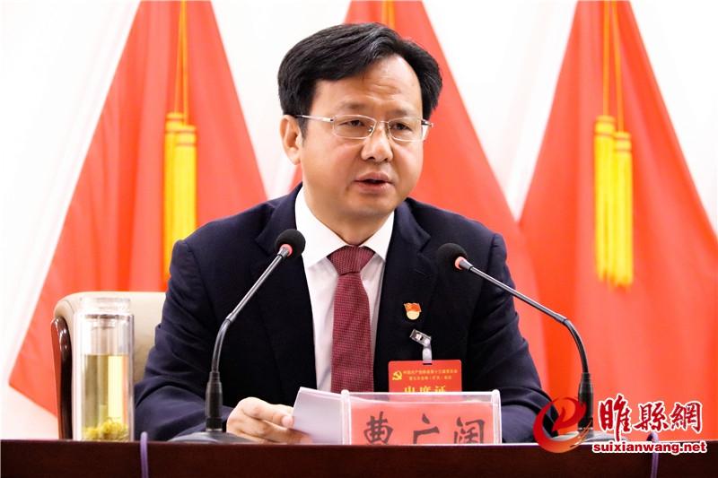 <a href=http://www.suixianwang.net/ target=_blank class=infotextkey>睢县网</a> (2).jpg