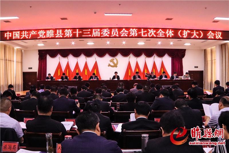 <a href=http://www.suixianwang.net/ target=_blank class=infotextkey>睢县网</a>.jpg