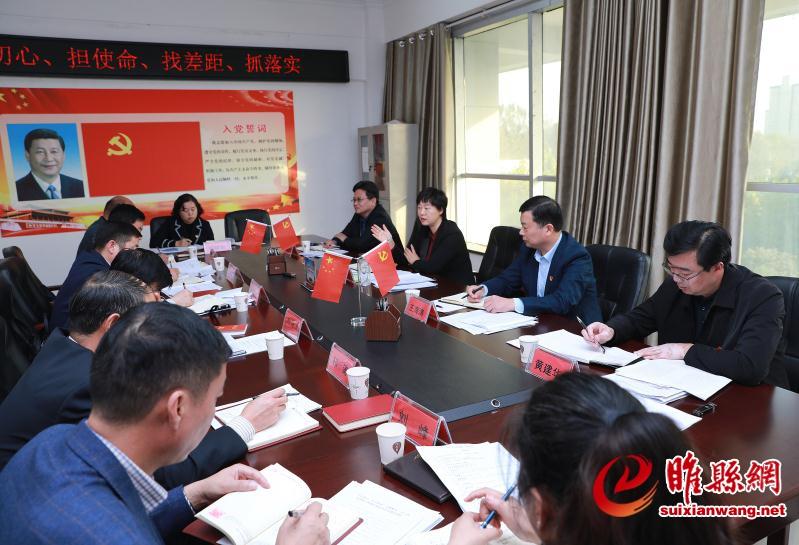 吴海燕到住建局和城管局督导调研主题教育工作开展情况