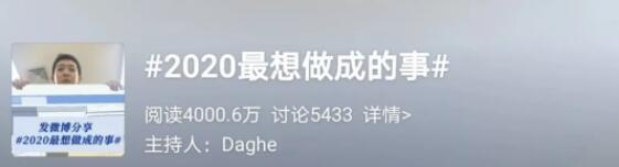 QQ截图20191224091610