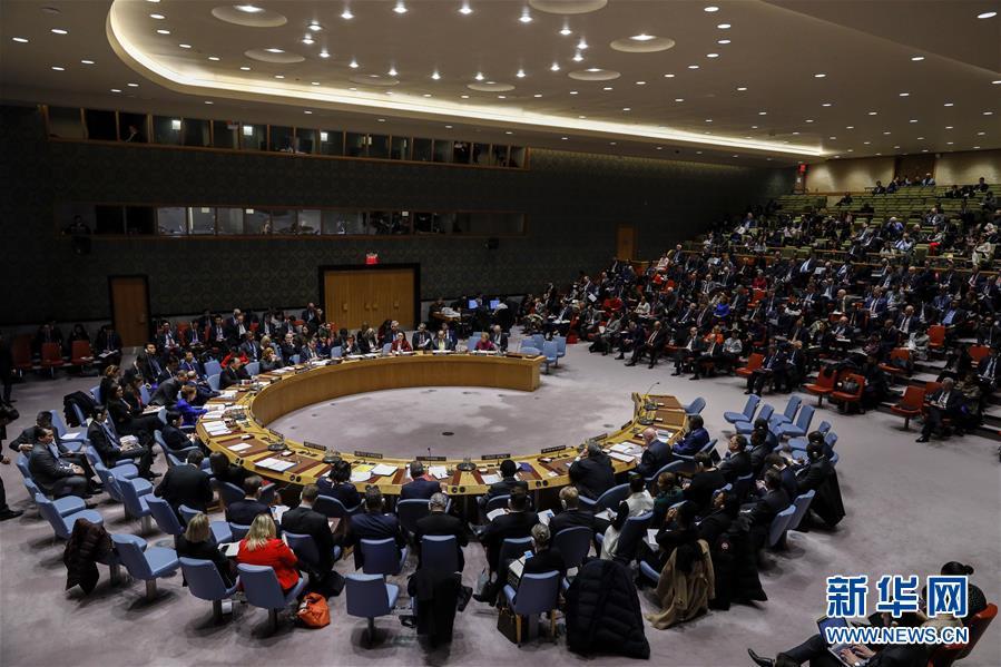 (国际)(1)安理会敦促所有联合国会员国恪守《联合国宪章》