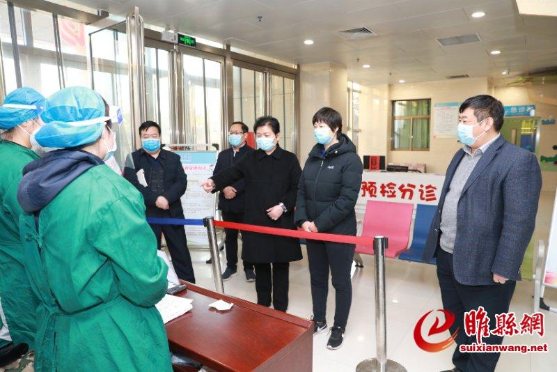 吴海燕到县医疗机构检查指导疫情防控工作