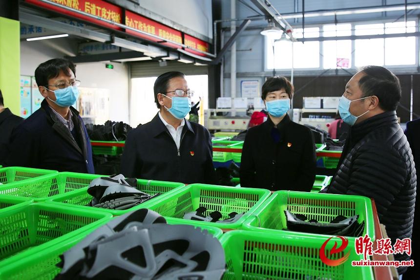 王全周在睢县调研时要求:坚定信心 提高产能  迅速恢复正常生产状态