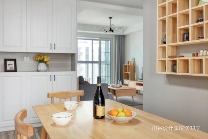 95平现代舒适两室, 干湿分离简单实用