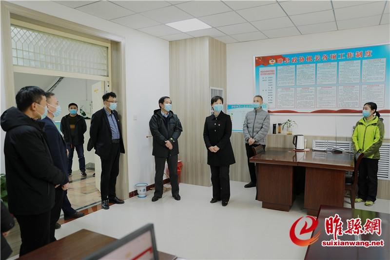 吴海燕节后走访慰问机关干部职工