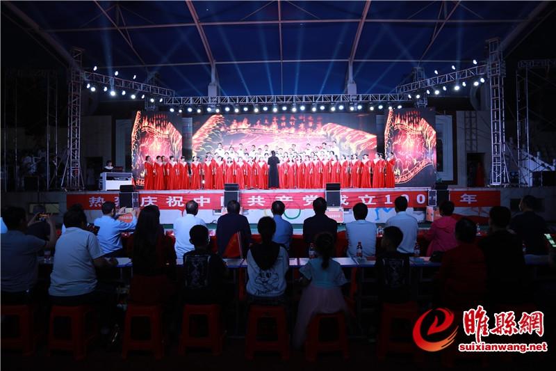 """我县举行庆祝中国共产党成立100周年""""永远跟党走""""诗歌朗诵会"""
