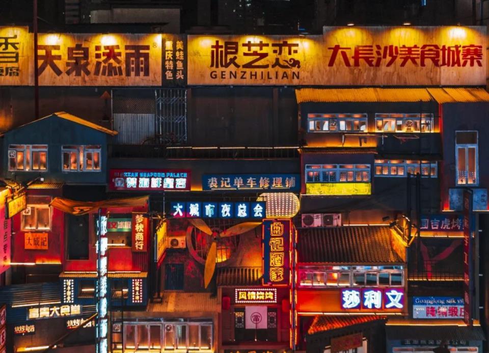 """21张图,看中国城市有多""""红""""?"""