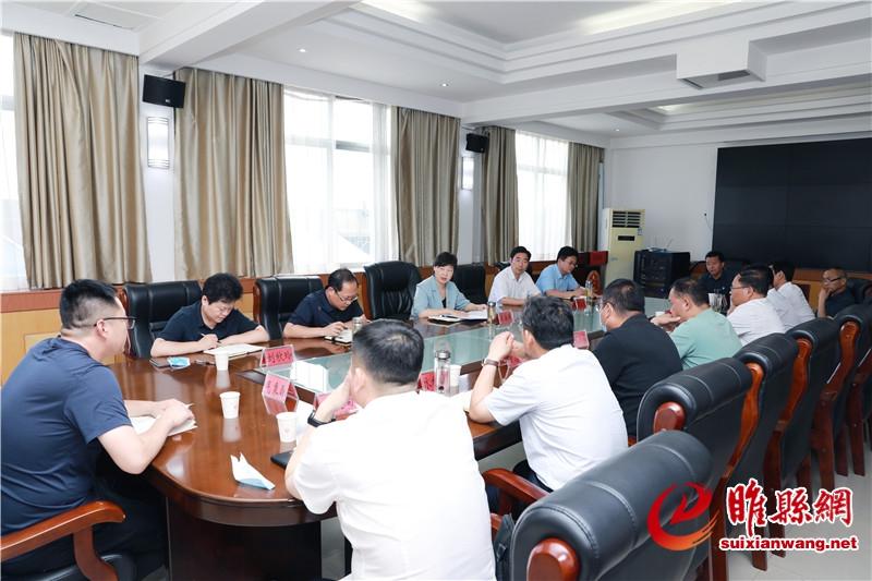 吴海燕主持召开防汛应急研判会议