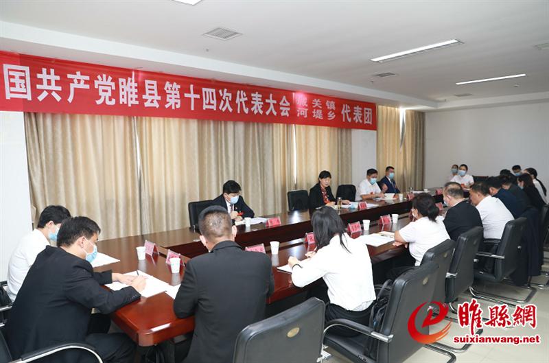吴海燕参加中国共产党睢县第十四次代表大会代表团分组讨论