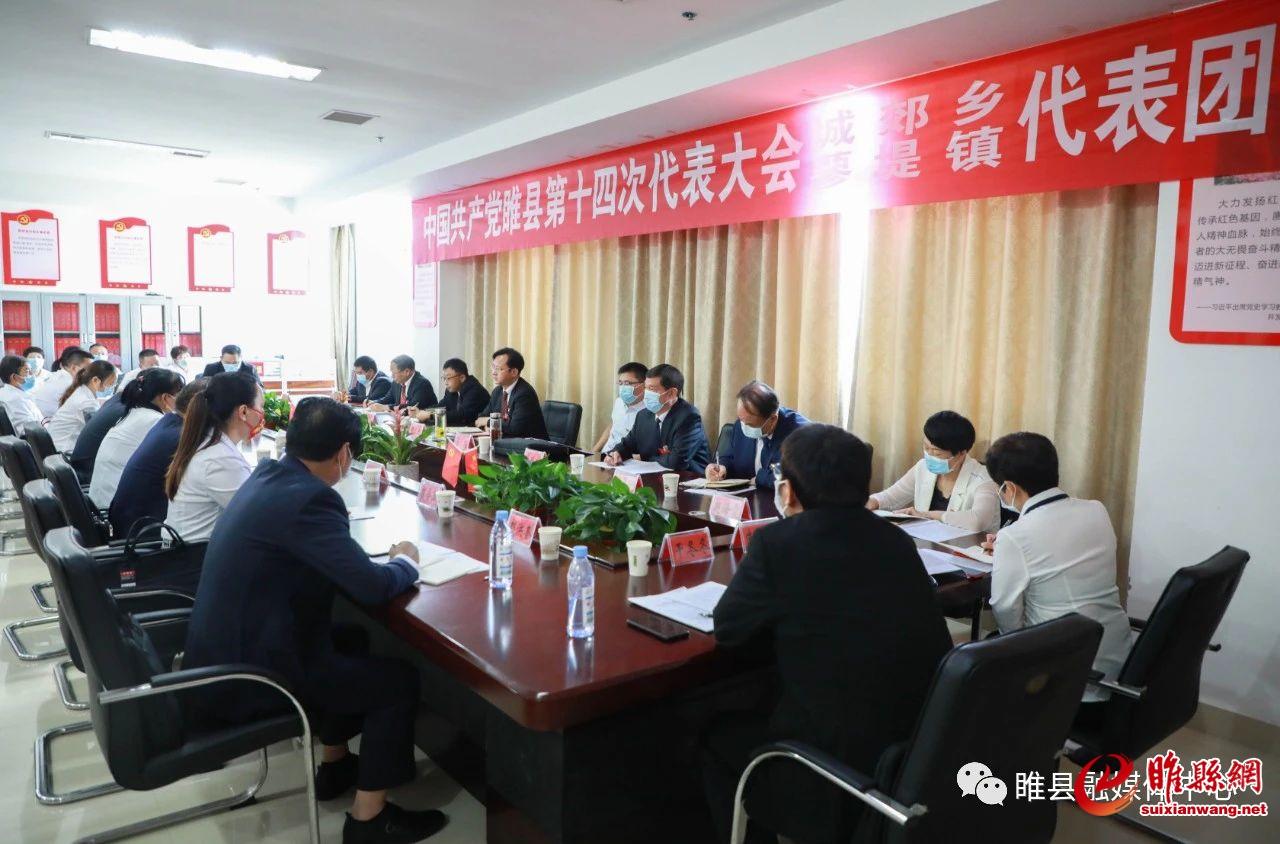 曹广阔参加中国共产党睢县第十四次代表大会代表团分组讨论