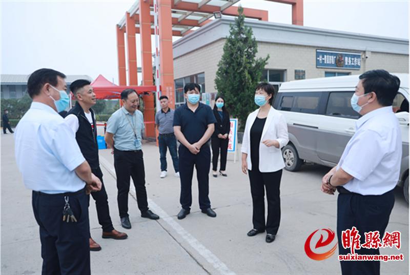 吴海燕深入企业调研疫情防控和安全生产工作